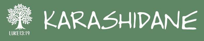 KARASHIDANE -クラウドファンディングサイト-