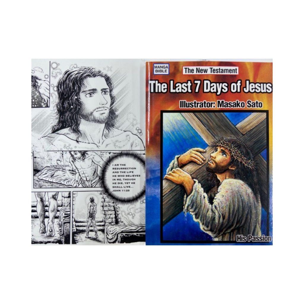 聖書マンガで世界宣教プロジェクト